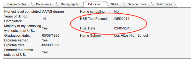 Student_Details_-_HSE_field.png