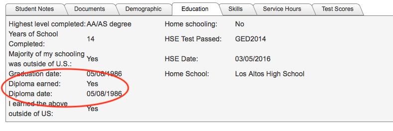 Student_Details_-_HSD_field.png